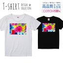 花柄 デザイン Tシャツ レディース ガールズ かわいい サイズ S M L 半袖 綿 100% よれない 透けない 長持ち プリントtシャツ コットン ギフト 人気 流行 5.6オンス ハイクオリティー