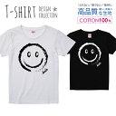 スマイル SMILE 手書き風 シンプル 白黒 Tシャツ レディース ガールズ サイズ S M L 半袖 綿 100% よれない 透けない 長持ち プリントtシャツ コットン 人気 5.6オンス ハイクオリティー 白Tシャツ 黒Tシャツ ホワイト ブラック