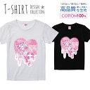 ハート デザイン Tシャツ レディース ガールズ かわいい サイズ S M L 半袖 綿 100% よれない 透けない 長持ち プリントtシャツ コットン ギフト 人気 流行 5.6オンス ハイクオリティー