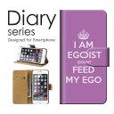 送料無料 手帳型 ケース iPod touch6 Apple アイポッド タッチ アップル EGOIST DONT FEED MY EGOエゴイスト シンプルアート アート柄 デザインロゴ 英語 王冠 白 ピンク可愛い お洒落 ポップ おすすめ