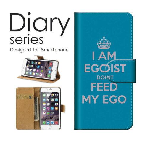 送料無料 手帳型 ケース LG G3 Beat LG-D722J UQ mobile エルジー EGOIST DONT FEED MY EGOエゴイスト シンプルアート アート柄 デザインロゴ 英語 王冠 白 水可愛い お洒落 ポップ おすすめ