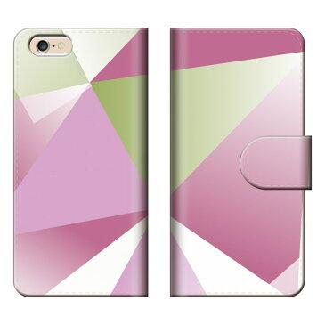 送料無料 手帳型 ケース LG G2 mini LG-D620J エルジー 反射 上品 高級 キラキラアート アート柄 デザイン シンプル お洒落 クリスタル 光 鮮やか 緑 若草 白 茶 折り紙