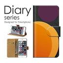 送料無料 手帳型 ケース Xperia UL SOL22 au エクスペリア エーユー お洒落 芸術 デザイン 派手 個性的 綺麗 派手 可愛い アート しずく 灰 橙 オレンジ 紫 ピンク