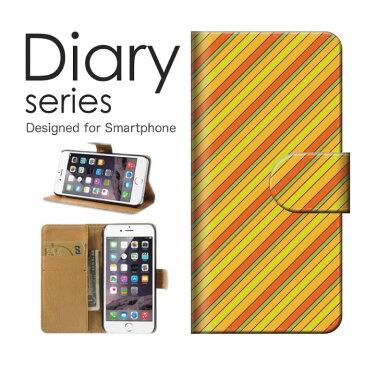 送料無料 手帳型 ケース iPhone7 plus Apple アイフォーン セブン プラス アップルボーダー 横縞 縞々 斜め 柄 模様 芸術 シック デザイン アート アート柄包み紙 シンプル 王道 ピンク 水色 ライトブルー