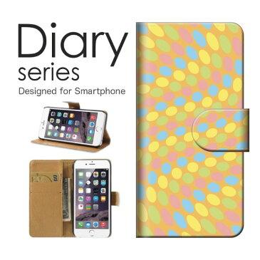 送料無料 手帳型 ケース Nexus 5 EM01L Y!mobile ネクサス ワイモバイル多角形 幾何学 亀甲 柄 模様 デザイン 芸術 アート 個性的 斬新 かわいい 派手おしゃれ 大人 暖色 人気 白 オレンジ 黄緑 黄色