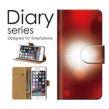 送料無料 手帳型 ケース ASUS ZenFone 2 ZE551ML 楽天モバイルカーテン きらきら 柄 模様 デザイン 芸術 アート シンプル かわいい オススメおしゃれ 斬新 個性的 赤 紅色 ゴールド 朱色