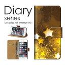 送料無料 手帳型 ケース iPod touch6 Apple アイポッド タッチ アップルWORK 英語 ひし形 柄 模様 デザイン 芸術 アート 斬新 おしゃれ かっこいいグラフィック 個性的 大人 ブラウン 黄土色 こげ茶 白