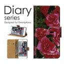 送料無料 手帳型 ケース iPod touch5 Apple アイポッド タッチ アップルGIRL 英語 POP ポップ 柄 デザイン 芸術 アート おしゃれ かわいい オススメ斬新 明るい 人気 個性的 ピンク 桃色 白 桜色 黒
