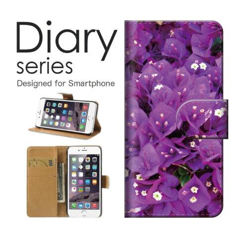 送料無料 手帳型 ケース iPhone7 Apple アイフォーン セブン アップル ダイアリー ブック型 スマートフォンケース 手帳型 カバー