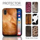 iPhone11 iPhone X/XSケース スマホケース TPU 耐衝撃 プロテクタ ハードケース スライドケー……