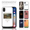 【 DESENHISTA™ 】iPhone11 X/XS XR対応 スマホケース TPU 耐衝撃 プロテクタ ハードケ……