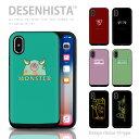 【 DESENHISTA™ 】iPhoneSE(