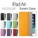 楽天【 iPad Air 】【メール便不可】 両面保護 Smart Case ipad air ケース カバー アクセサリー アイパッド エアー Apple タブレット 画面保護 本革 leather 自動スリープ スタンド