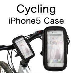 【 iPhone5 】便利グッズ iPhoneケース 格安/ 破格 / 最安値【 iPhone5 】サイクルに最適 iPhon...