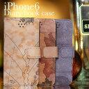 楽天【 iPhone6 iPhone6plus ケース 】世界地図 人気 レザー 2つ折り ケース ダイアリー ブック形 Diary アイフォン6 カード 収納付き 電子マネー カード ホルダー 高級感 キレイ 大人PRIMA CLASSE プリマクラッセ ではありません。