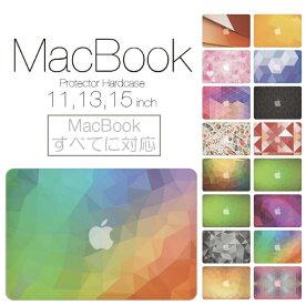 【MacBookPro&Air】【メール便不可】デザインシェルカバーシェルケースmacbookpro13ケースair1113retinadisplayマックブック幾何学模様デザインアートクリスタル模様レインボー虹ドットストライプ綺麗