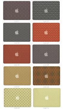 【 MacBook Pro & Air 】【メール便不可】 デザイン シェルカバー シェルケース macbook pro 13 ケース air 11 13 retina display マックブック 高級感 ゴールド 金 リッチ 壁紙 ペイズリー柄 花柄 ゴージャス系 オラオラ系 OBEY シェパード フェアリー