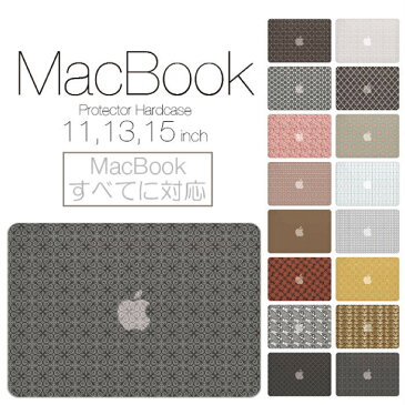 【 MacBook Pro & Air 】【メール便不可】 デザイン シェルカバー シェルケース macbook pro 13 ケース air 11 13 retina display マックブック 高級感 ゴールド 金 リッチ 壁紙 ペイズリー柄 花柄 ゴージャス系 オラオラ系 OBEY Shepard Fairey 人気
