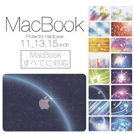 【MacBookPro&Air】【メール便不可】デザインシェルカバーシェルケースmacbookpro13ケースair1113retinadisplayマックブック光の結晶美しい色カラーミラーボールキラキラデザインアートカラフル虹色レインボー