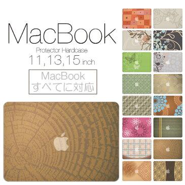 【 MacBook Pro & Air 】【メール便不可】 デザイン シェルカバー シェルケース macbook pro 13 ケース air 11 13 retina display マックブック 上品 綺麗 花柄 フラワー 花 ナチュラル デザイン アート ビューティー