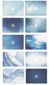 【MacBookPro&Air】【メール便不可】デザインシェルカバーシェルケースmacbookpro13ケースair1113retinadisplayマックブックアーティスティックデジタルデザイン宇宙ブルーsea青い青色深海水ウォーターポッキリカバン