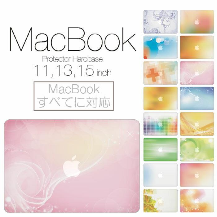 【 MacBook Pro & Air 】【メール便不可】 デザイン シェルカバー シェルケース macbook pro 16 15 13 ケース air 11 13 retina display マックブック シンプル アート 染物 和服 ぼかし カラフル 綺麗 可愛い 花柄 フラワー ポッキリ カバン画像