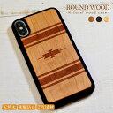 【 送料無料 】 耐衝撃 スマホケース ウッドケース 木製 iPhoneSE(第2世代) iPhone11ProMax iP……
