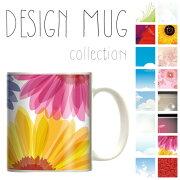マグカップ オシャレ プレゼント コーヒー collection フラワー デザイン ひまわり チューリップ