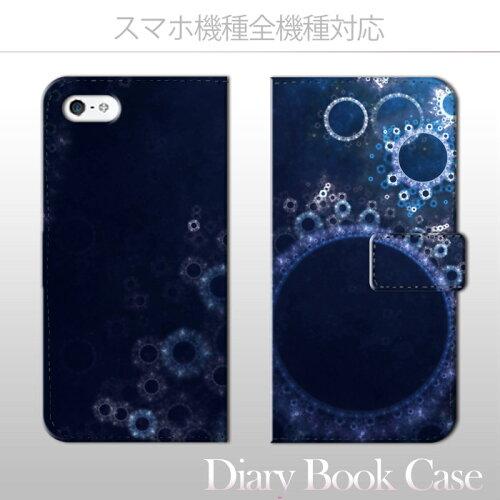 be41e953dd 【意味のある】 エルメス 携帯ケース 本物,アップル iphone6s ケース アマゾン 大ヒット中
