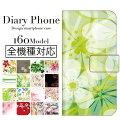 手帳型スマートフォンケース全機種対応フラワーデザイン花柄和柄春の花美しい綺麗桜日本JAPANペイズリーイラストアートレザーダイアリーiPhone6iPhone6plusiPhone5iPodtouchGALAXYXperiaARROWSAQUOSLUMIXHTCJbutterflyURBANODIGNO
