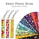 牛本革 ストラップ Diary 手帳型 iPhone6s 6plus スマホケース【galaxy s6 edge xperia Z4 SO-……
