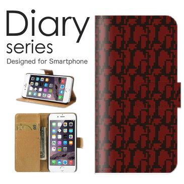 iPhoneX 手帳 ケース 手帳型ケース アイフォン X 手帳型カバー オススメ アイホン テン スマホケース レザー Apple カモフラージュ グラデーション DPM-95迷彩 マルチカム タイガーパターン カナダ軍 ウッドランドパターン (iX)