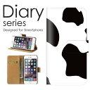 iPhone8 手帳 ケース 手帳型ケース アイフォン 8 手帳型カバー オススメ アイホン8 スマホケー……