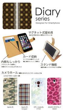 LG G2 mini 手帳 ケース LG-D620J 手帳型ケース 手帳型カバー オススメ ジーツーミニ スマホケース レザー LG 高級感 ゴールド 金 リッチ 壁紙 ペイズリー柄 花柄 黒 パターン 模様 植物 綾 豪華 絢爛 紋章 菱形 格子 (M)