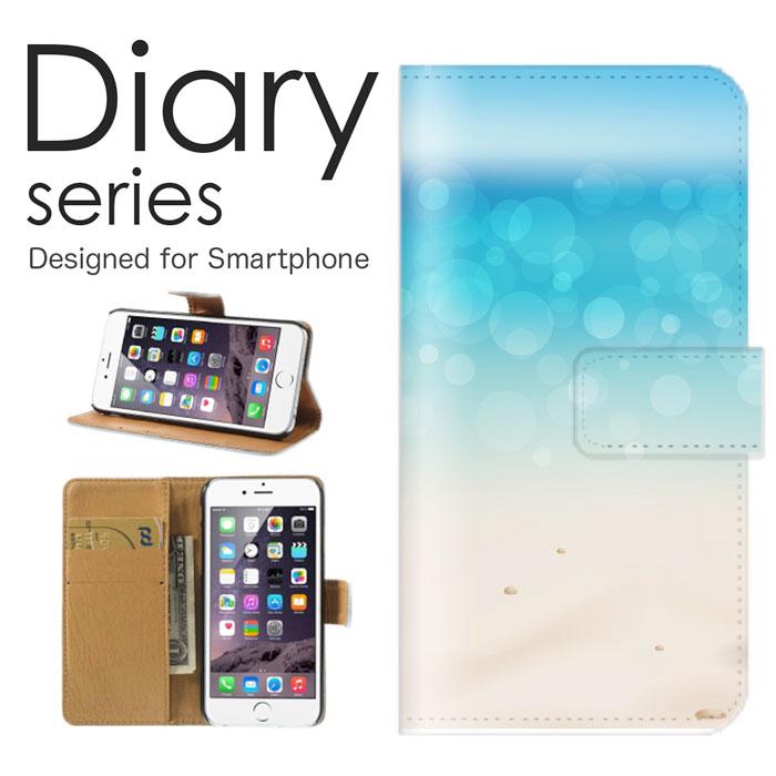スマートフォン・携帯電話アクセサリー, ケース・カバー AQUOS sense2 SHV43 2 au nami (V)