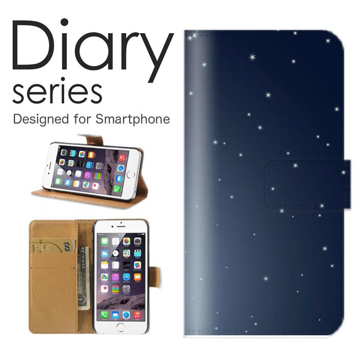 スマートフォン・携帯電話アクセサリー, ケース・カバー  Galaxy S20 SCG01 S20 scg01 au nami (L)