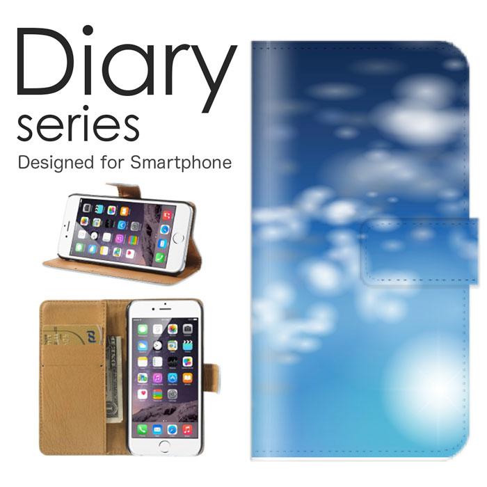 スマートフォン・携帯電話アクセサリー, ケース・カバー AQUOS sense2 SH-01L 2 sh01l docomo nami (V)