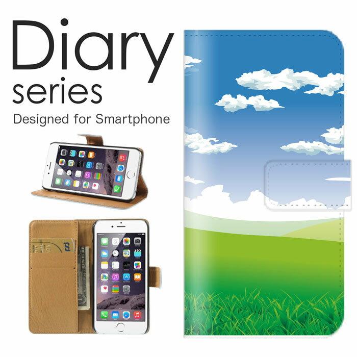 スマートフォン・携帯電話アクセサリー, ケース・カバー AQUOS Xx3 506SH aquosxx3 3 softbank nami (L)
