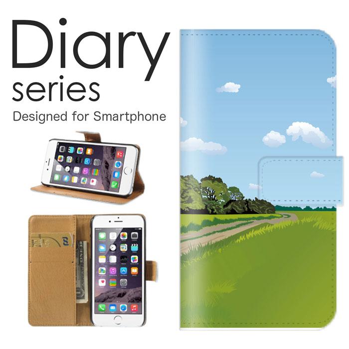 スマートフォン・携帯電話アクセサリー, ケース・カバー Qua phone PX LGV33 PX au nami (L)