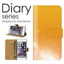 GALAXY S6 edge 手帳 ケース SCV31 手帳型ケース galaxys6edge 手帳型カバー オススメ ギャラクシーエッジ スマホケース レザー au 暖かい オータム ハワイ 花 綺麗 華やか 美しい 夕日 オレンジ 橙 光 柔らか ヤシの木 絵画 ポップ アート (ML)