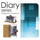 あす楽 iPhone 11 Pro 手帳 ケース 手帳型ケース アイフォン11 プロ 手帳型カバー オススメ ス……