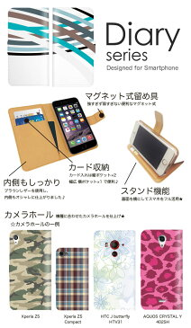 LG G2 mini 手帳 ケース LG-D620J 手帳型ケース 手帳型カバー オススメ ジーツーミニ スマホケース レザー LG アーティスティック デジタル デザイン 宇宙 ブルー sea 青い 青 深海 水 ウォーター 波 ウェーブ 星 スター (M)