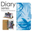 iPhone8plus 手帳 ケース 手帳型ケース アイフォン8プラス 手帳型カバー オススメ アイホン8プ……