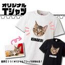 【撮って!送って!カンタン作成!!】オリジナル Tシャツお祝いプレゼントファッション 自分だけの 写真Tシャツ名入れおなまえTシャツ