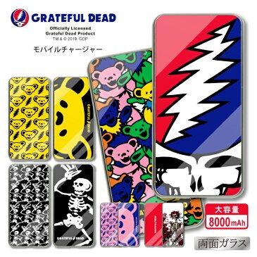 GRATEFUL DEAD グレイトフル・デッド 大容量 両面ガラスバッテリー iPhone X ケース キャラクター 充電器 モバイルチャージャー 8000mAh ロックバンド グレイトフルデッド デッドベアー クマ ロゴ