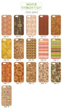 ウッドケース iPhone6 iPhone6s iPhone6splus iPhone6plus iPhone5 iPhone5s 対応 高級感 リッチ 壁紙 ペイズリー柄 花柄 ゴージャス系 オラオラ系 OBEY Shepard Fairey シェパード フェアリー