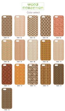 ウッドケース iPhone6 iPhone6s iPhone6splus iPhone6plus iPhone5 iPhone5s 対応 高級感 ゴールド 金 リッチ 壁紙 ペイズリー柄 花柄 ゴージャス系 オラオラ系 OBEY シェパード フェアリー