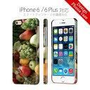 【 iPhone6sケース 】【 iPhone6s plusケース 】女性に大人気!! フルーツ柄 2014年のトレンド 流行 レモン パイナップル 果物 オレンジ いちご ココナッツ iPhone6sプラス iPhone6s plus Apple アップル アイフォン6 IPHINE6 iPhone6s plus スマホケース スマートフォン