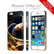 エレクトロ スペース アップル アイフォン スマホケース スマート