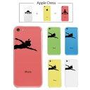 【 iPhone5 C 】 アップル ドレス リンゴ泳ぐ 水泳 プール スイミング スキューバー ダイビング 海 ハワイ フィットネス 水着 海水 スポーツ リンゴマーク iPhone5 アイフォン アイフォーン Apple iPad mini iMac MacBook savi00005c